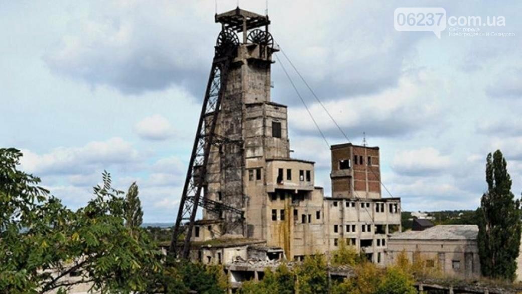 Эксперты предупреждают про экологическую катастрофу на Донбассе, фото-1
