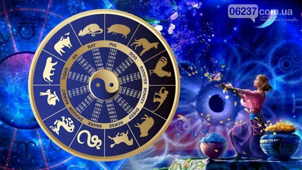 Известный астролог рассказала, какие знаки зодиака ждет удача в 2019 году, фото-1