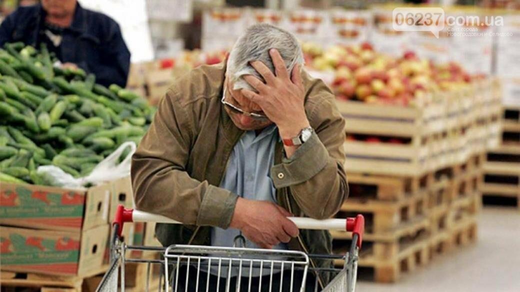 Что изменится в жизни украинцев с 1 января 2019 года: выросли пенсии и коммуналка, фото-1