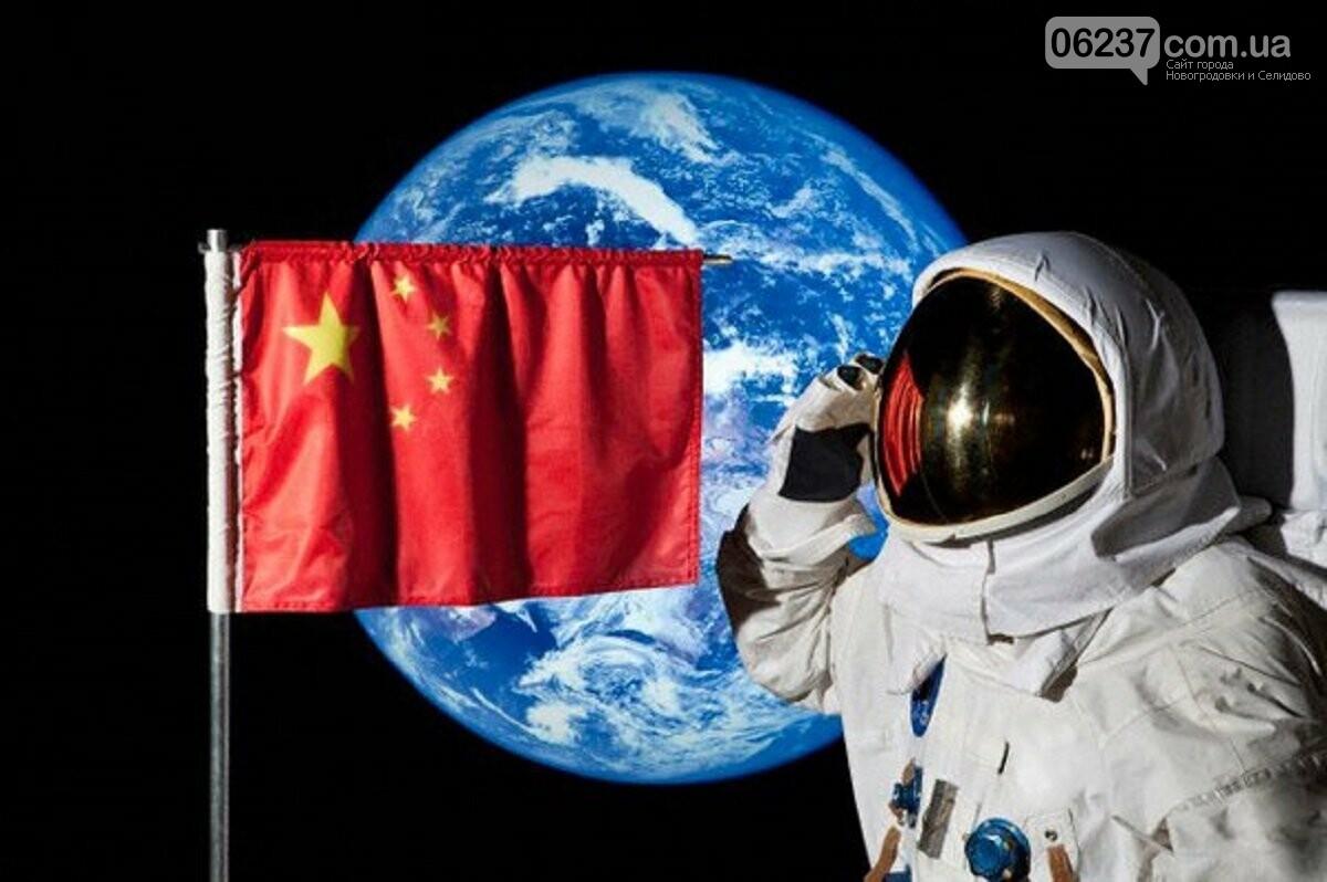 Китайцы совершили исторический прорыв в космосе: первые фото и видео, фото-1