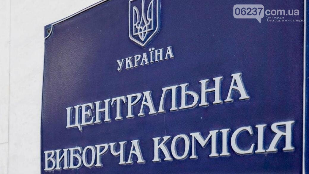 В ЦИК подал документы третий претендент на пост президента, фото-1