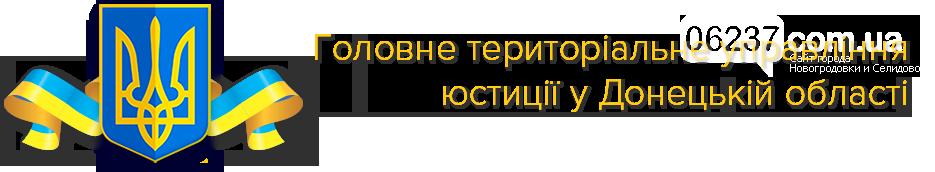 РОЗВИВАЙ СВІЙ ВИД СПОРТУ РАЗОМ З ЮСТИЦІЄЮ!, фото-1