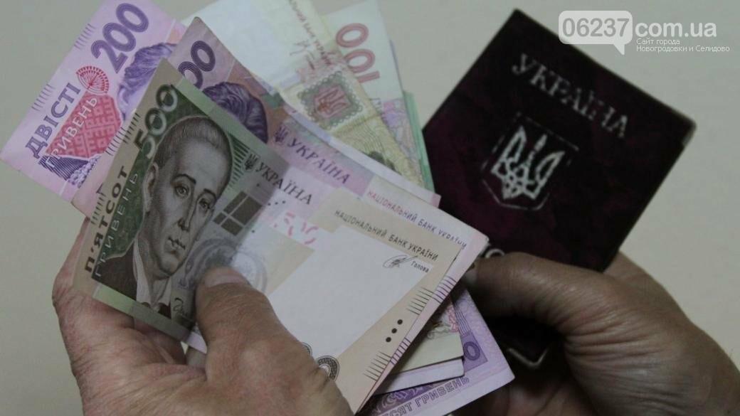 Рост пенсий в Украине в 2019 году: Кому и как пересчитают выплаты, фото-1