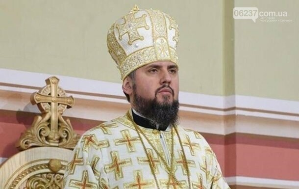 РПЦ останется в Украине - Епифаний, фото-1