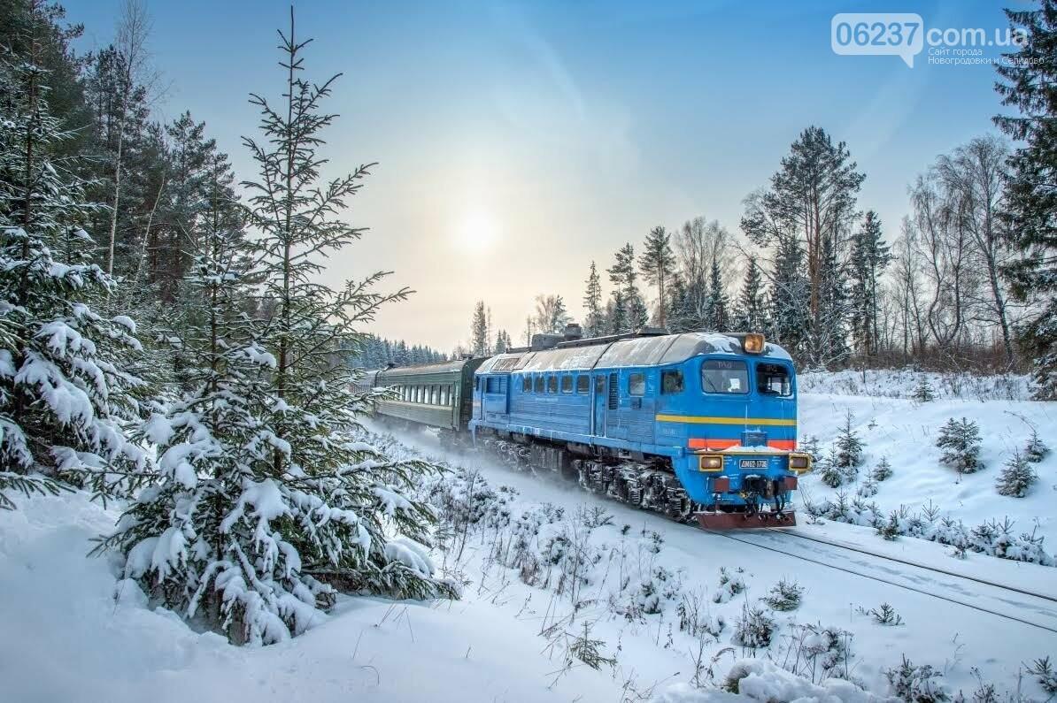 Из Харькова в Покровск будет курсировать новый поезд (расписание), фото-1