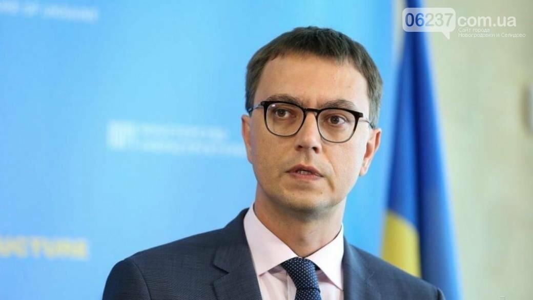 «Никто не будет ездить»: Омелян сделал новое заявление о прекращении ж/д сообщения между Украиной и РФ, фото-1