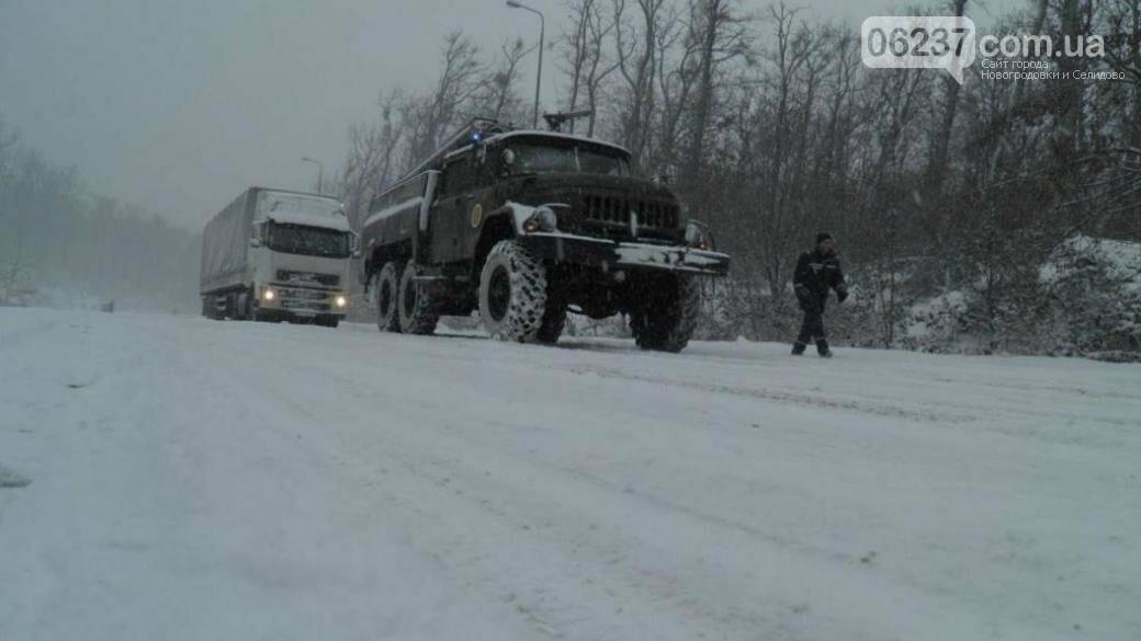 Во всех областях Украины сняли ограничения движения на трассах, фото-1