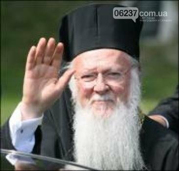 Патриарх Варфоломей подписал томос для Православной церкви Украины, фото-1