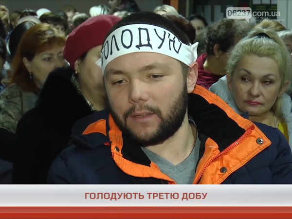 Журналисты показали, как голодают протестующие работники шахты «Кураховская», фото-1