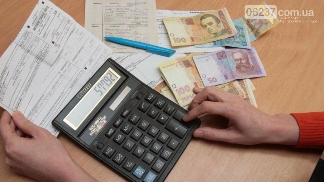 В Украине изменился алгоритм выплаты субсидий: как будут платить помощь?, фото-1