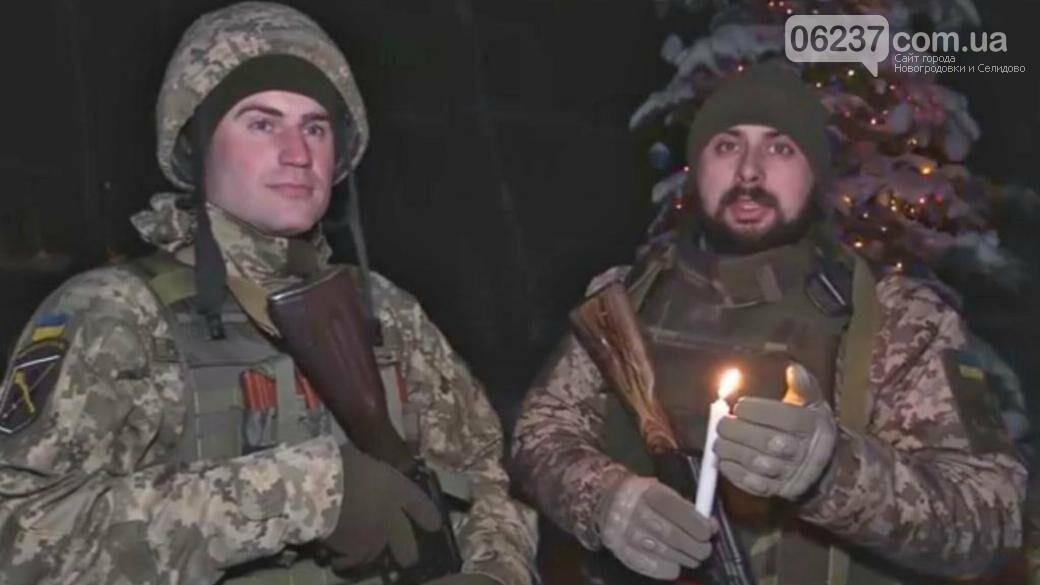 Украинские военнослужащие записали видеопоздравление к Рождеству, фото-1