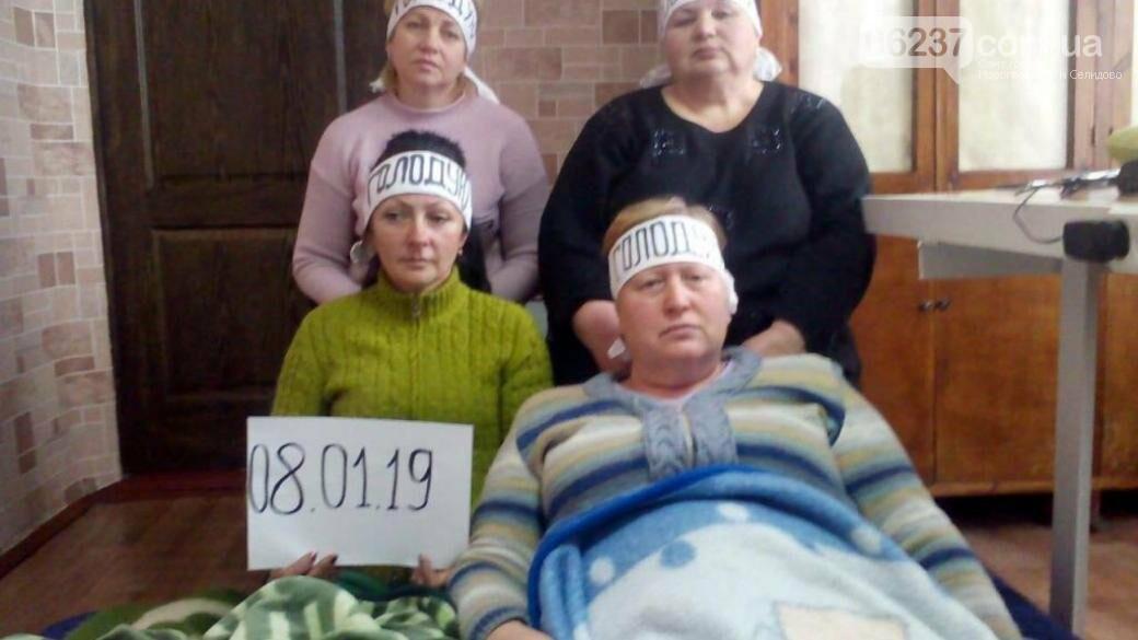 На Донбассе 7-й день голодают работницы ГП «Селидовуголь», фото-1