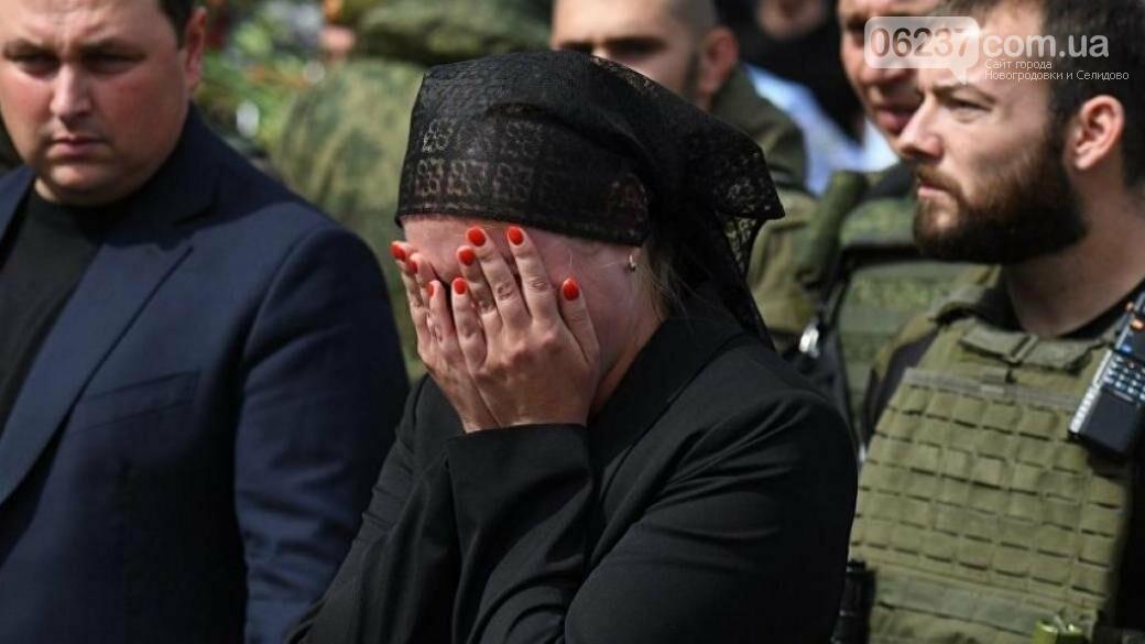 Новая «власть ДНР» лишила вдову Захарченко «законного наследства», фото-1