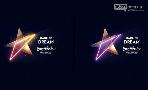 Представлен логотип Евровидения-2019, фото-1