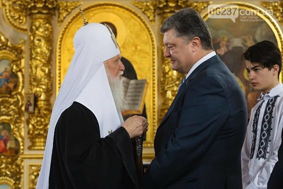 Порошенко решил присвоить патриарху Филарету звание «Герой Украины», фото-1