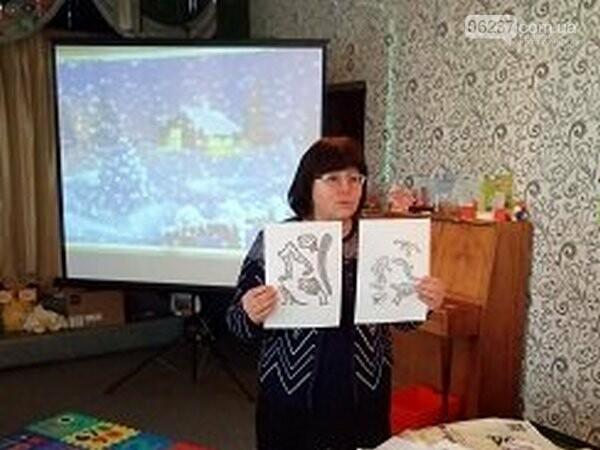 В Новогродовке педагоги обсудили проблемы и перспективы образования в городе, фото-1