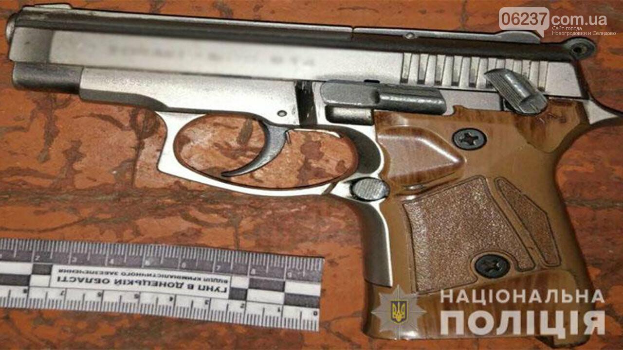 Озброєний напад у Селидовому: затриманий помер, фото-1
