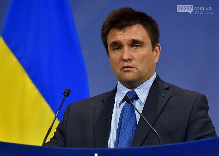 Украина не допустит на президентские выборы наблюдателей из России, фото-1