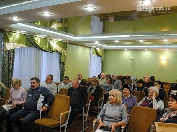 В Новогродовке состоялось первое заседание Совета регионального развития города, фото-1