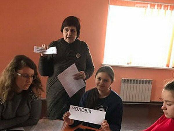 Как в Селидово борются с гендерным неравенством, фото-1