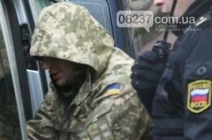 РосСМИ сообщили о скором обмене пленных украинских моряков, фото-1