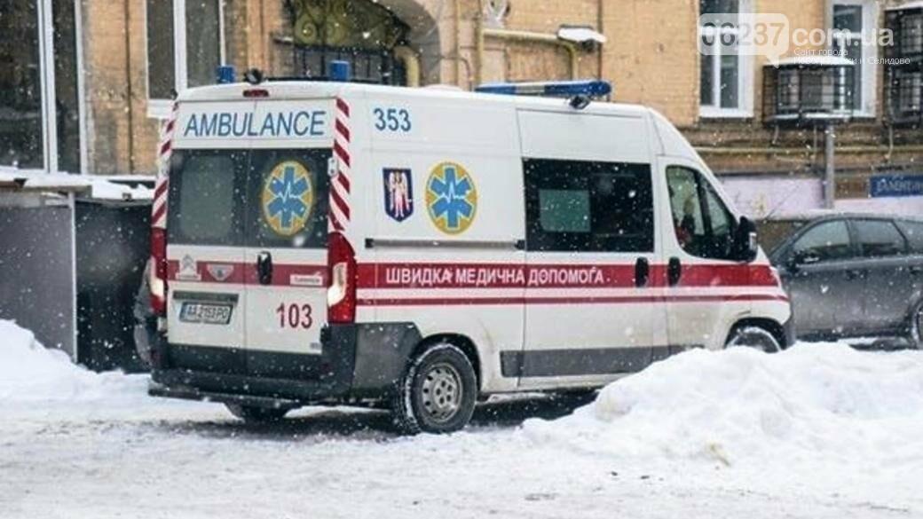 В Харькове обрушилась крыша торгового центра: четверо пострадавших, фото-1