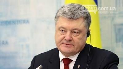 Порошенко сообщил важнейшую информацию для существования Украины, фото-1