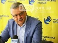 """Анатолий Гриценко пообещал """"обрубать руки"""" за коррупцию и кумовство, фото-1"""