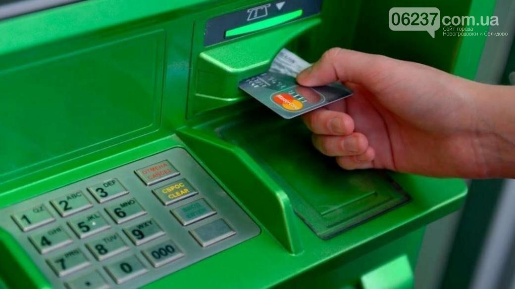 Операции с картами ПриватБанка будут временно приостановлены: названы даты, фото-1