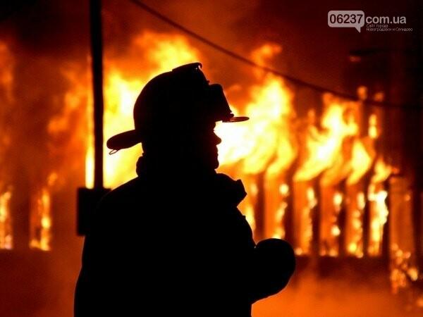 Во время пожара в одной из квартир в Новогродовке пострадала женщина, фото-1