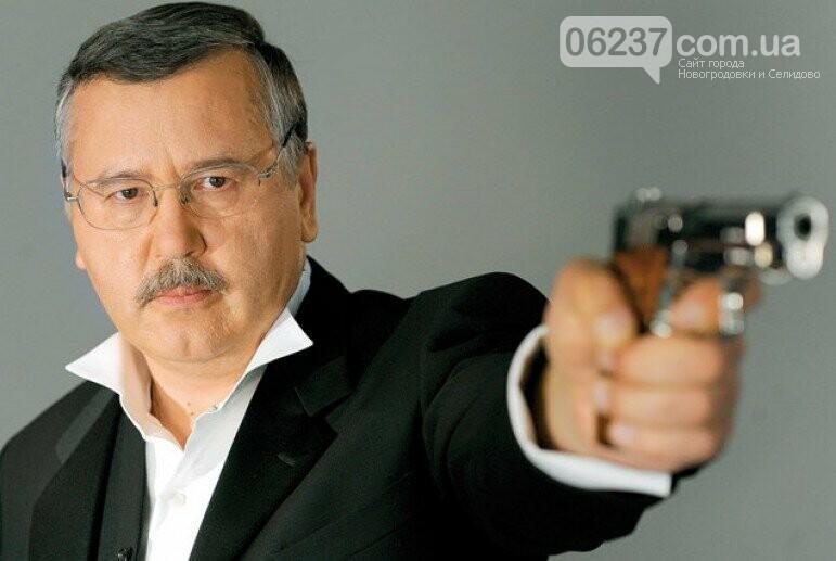 В СБУ рассказали, почему вызвали Гриценко на допрос, фото-1