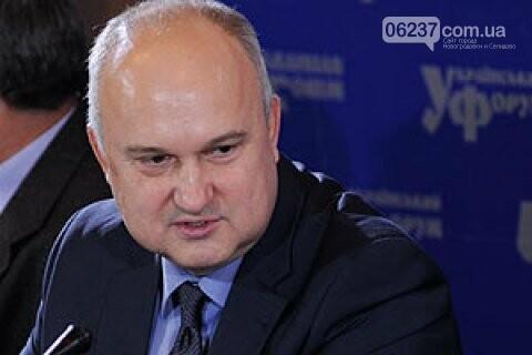 Экс-глава СБУ решил баллотироваться в президенты, фото-1