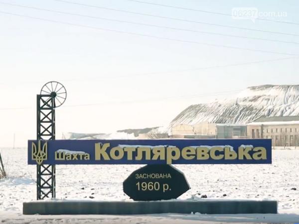 Стали известны подробности пожара на шахте в Новогродовке, фото-1