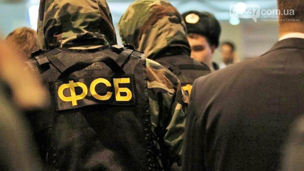 ФСБ РФ требует закрытого заседания суда над украинскими моряками, фото-1