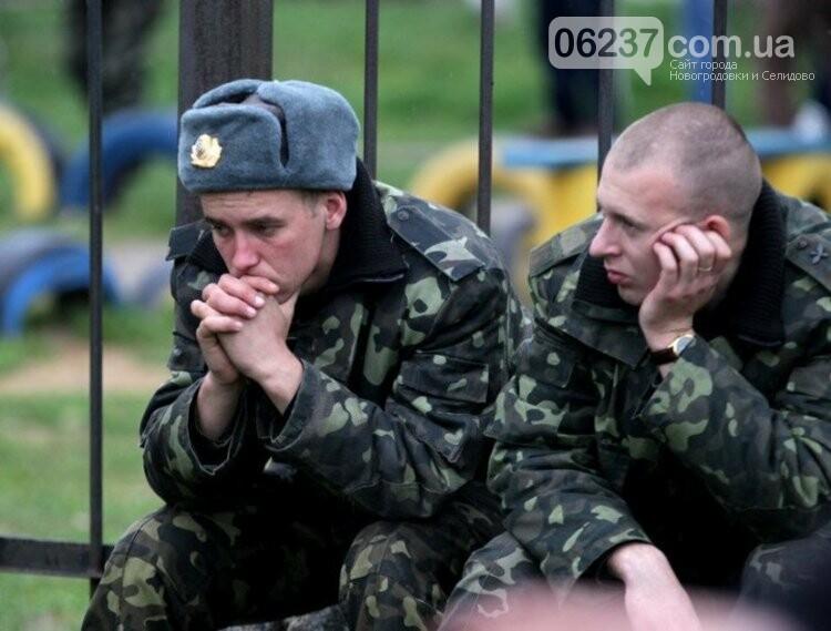 В Минобороны сообщили, сколько человек дезертировали из ВСУ, фото-1