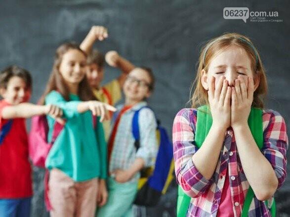 Порошенко підписав закон про штрафи за булінг у школах, фото-1