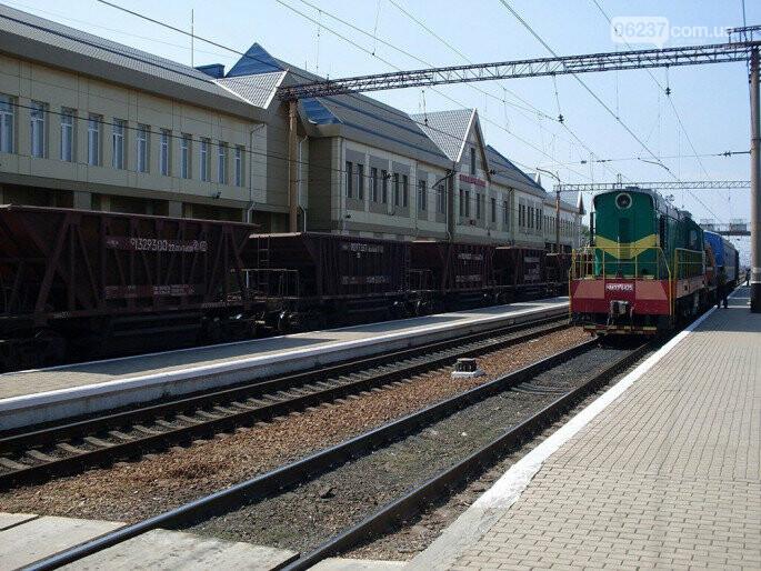 Назначен поезд Покровск - Харьков: курсировать начнет уже в эту пятницу, фото-1