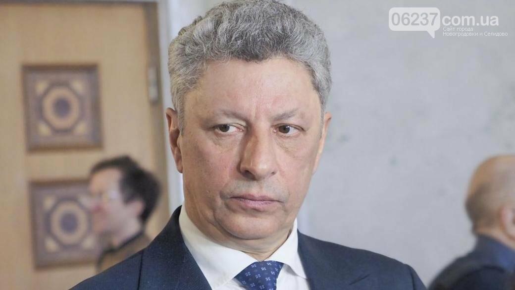 Юрий Бойко подал заявление ЦИК для участия в президентских выборах, фото-1