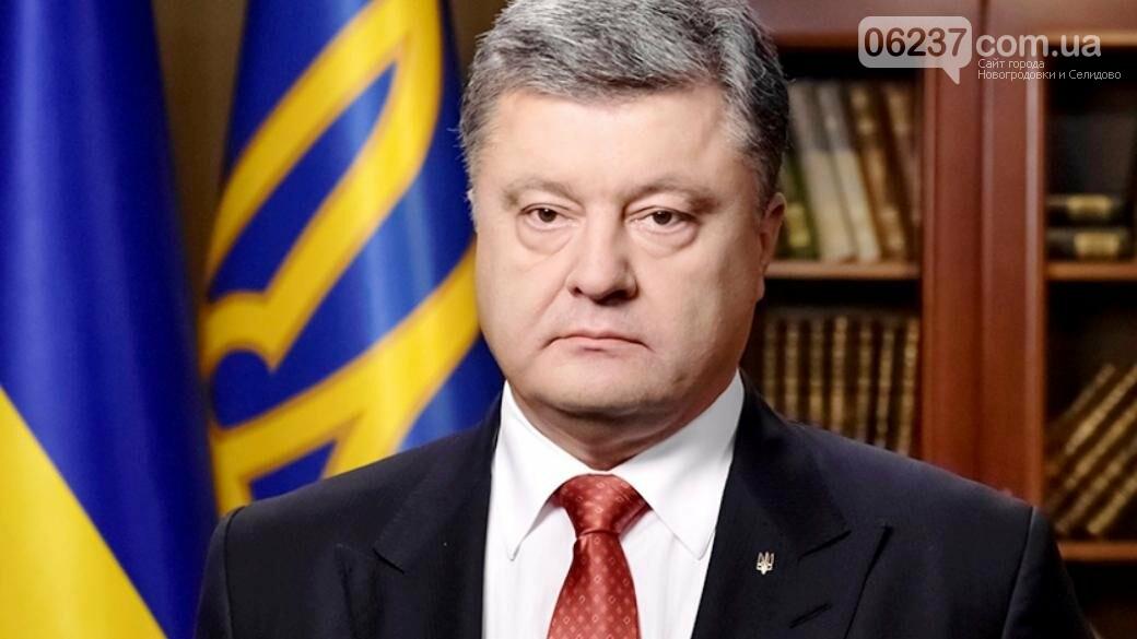 Стало известно, когда Порошенко заявит о выдвижении на второй президентский срок, фото-1