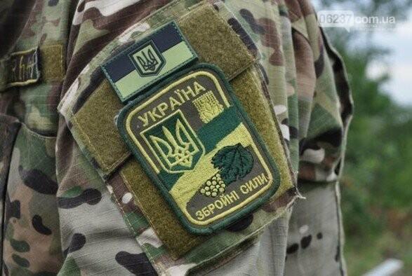 На Донбассе после застолья нашли двух убитых военных, фото-1