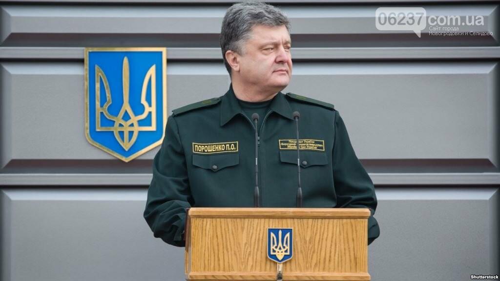 Порошенко рассказал, какие «сюрпризы» подготовили ВСУ для РФ, фото-1