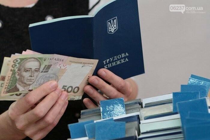 Назван город Украины с самыми высокими зарплатами, фото-1