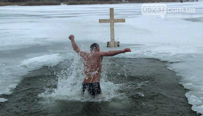 Украинцам дали советы, как не заболеть на Крещение, фото-1