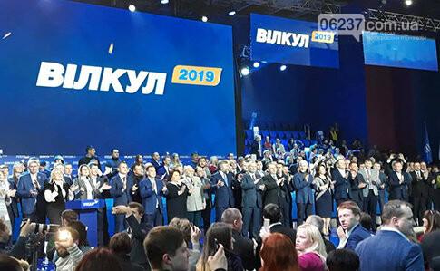 Часть Оппоблока выдвинула Вилкула в президенты, фото-1
