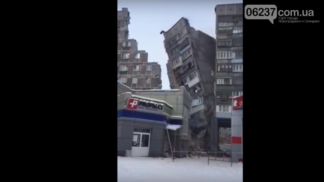 В Магнитогорске рухнула стена взорванного дома: опубликовано жуткое видео, фото-1