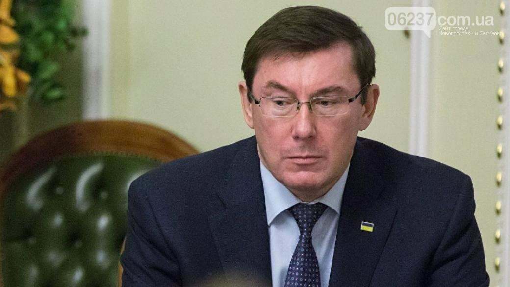 Луценко заявил, что не имеет доказательств причастности Кучмы к организации убийства Гонгадзе, фото-1