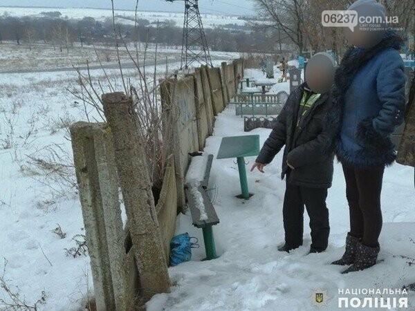 Через несколько дней после освобождения из тюрьмы мужчина начал грабить жителей Кураховки, фото-1