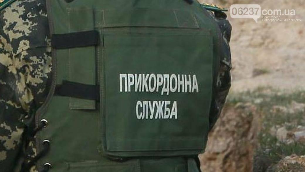 Накануне выборов в Украине усилили охрану границ с РФ: ГПСУ, фото-1
