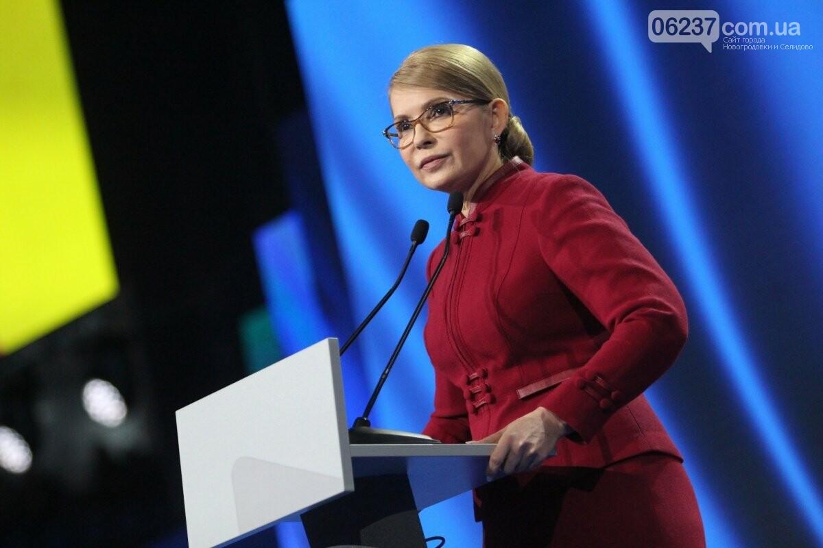 «Батькивщина» выдвинула Тимошенко кандидатом в Президенты, фото-1