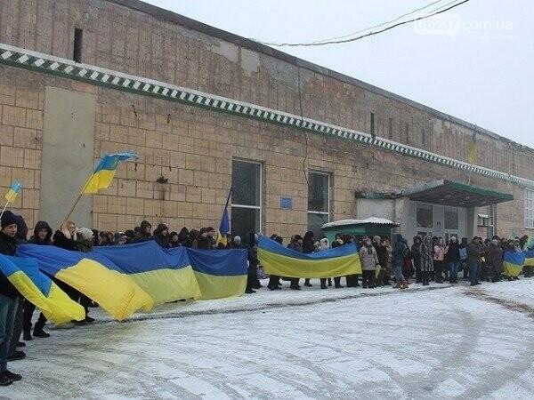 В Горняке торжественно отметили День Соборности Украины, фото-1